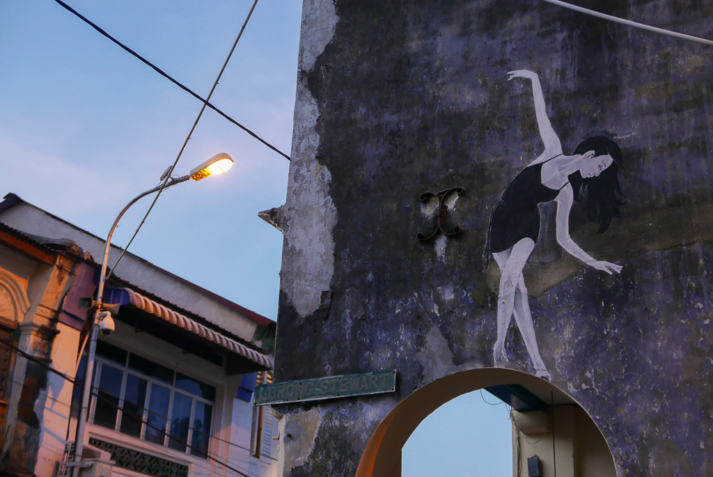 Graffiti on an old building, Georgetown, Penang (photo by Irina Stelea)